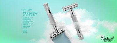 Rockwell 6C,Rockwell可調式刮鬍刀,