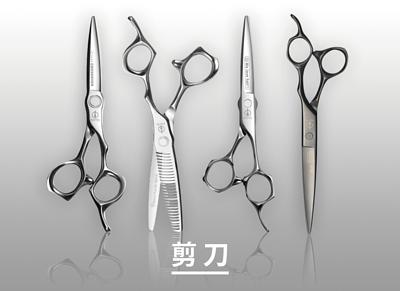 理髮剪刀,美髮剪刀,設計師剪刀,造型師剪刀,髮剪