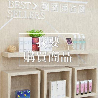 濟生商品優惠購物網站