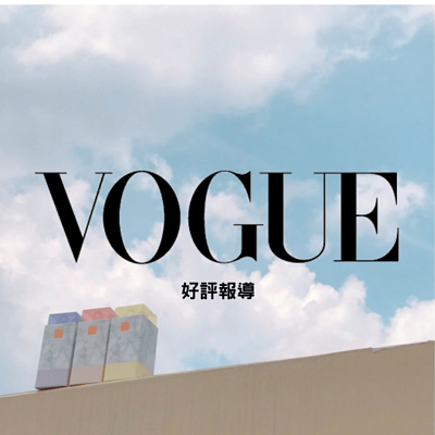 vogue ooofresh 心得 好用 推薦 空姐 旅行 保養 乾燥花 大理石