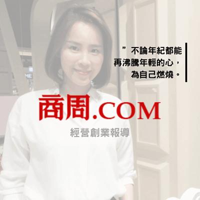 商業週刊 鄭榕榕 報導 創業 ooofresh