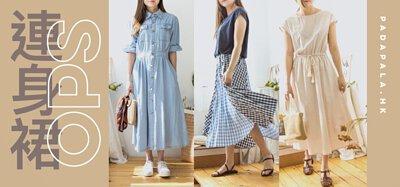 工人裙,牛仔裙,連身裙,洋裝