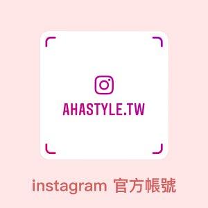 AHAStyle Taiwan instagram