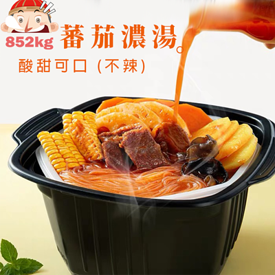 「海底撈」(蕃茄牛腩)清湯版 懶人自煮火鍋 365g