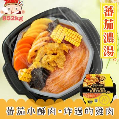 「海底撈」(蕃茄小酥肉)蕃茄濃湯底 唔辣既懶人自煮火鍋 415g
