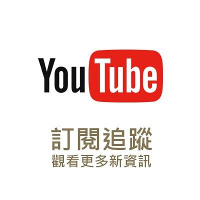 訂閱YouTube