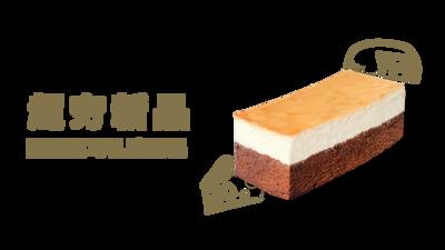 新品上市,王振昌綠豆糕,超品起司烘焙工坊,王柏翔,起士蛋糕