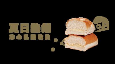 冰心乳酪軟法,王振昌綠豆糕,超品起司烘焙工坊,王柏翔,起士蛋糕