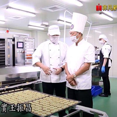 王振昌綠豆糕,超品起司烘焙工坊,王柏翔,起士蛋糕