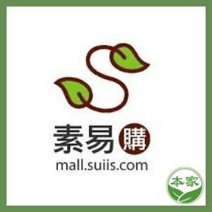 素易購,素食商城,買菜,商城,有機豆漿,非基改豆腐,銷售據點