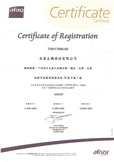 haccp,iso22000,HACCP,ISO22000