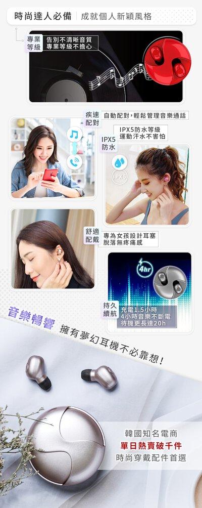 高CP值藍芽耳機推薦-4
