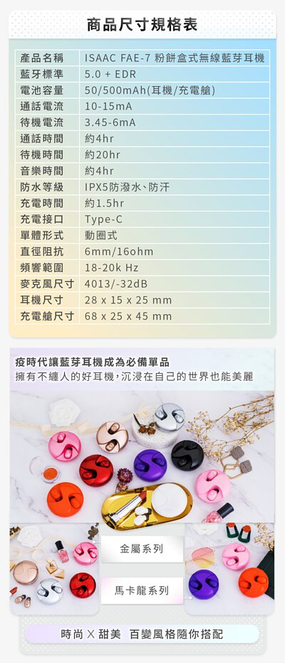 高CP值藍芽耳機推薦-6