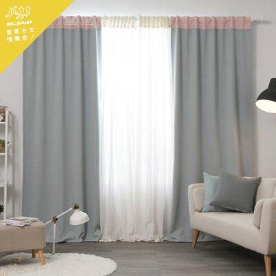 拉鍊窗簾- 90% 遮光窗簾 ❘ 棉花糖(玩色)