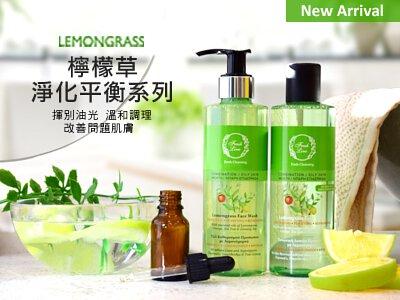 檸檬草淨化平衡系列,淨膚水,潔面露
