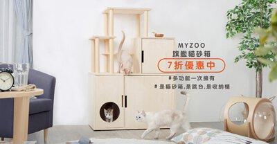 客製化貓砂箱,貓砂箱,實木貓傢俱,實木貓砂箱,訂製貓砂箱,訂製貓櫃