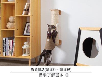 貓抓板,貓椅子,寵物玩具,貓抓柱,麻繩貓抓板