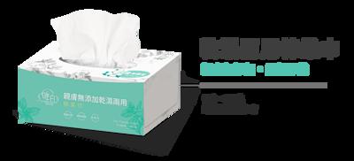 乾濕兩用,親膚,棉柔巾,溫和清潔,潔淨,清潔,舒服