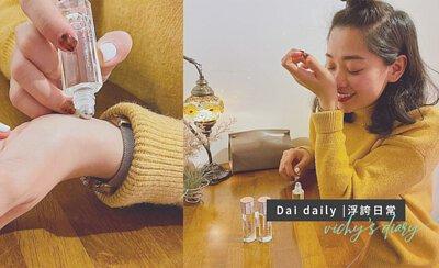 小香瓶,香水滾珠,植萃精油,旅遊,旅行,暈車,防蚊,提神,飯店,緊緻