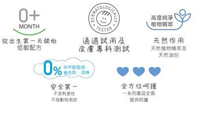 Bebble以五大產品理念為原則,使您能安心地為您摯愛的寶寶作出最佳選擇。
