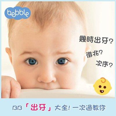 https://www.ardentradehk.com/blog/posts/bb出牙大全