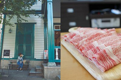 買肉找我部落客推薦,開朗少女開箱買肉找我日本和牛