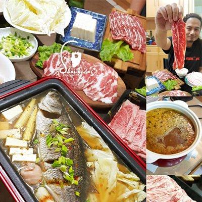 買肉找我部落客推薦,細菌村日常開箱買肉找我火鍋食材