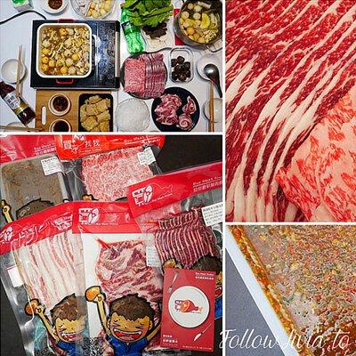 買肉找我部落客推薦,跟著LIVIA享受人生開箱買肉找我火鍋食材