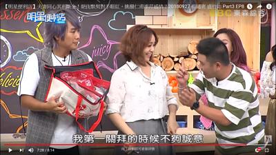 王仁甫、季芹與馬國畢抱著買肉找我烤肉組