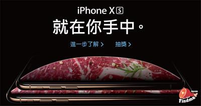 買肉抽IPHONE