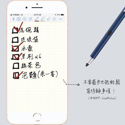 手機觸控筆IBIOPEN 桌上充電觸控筆