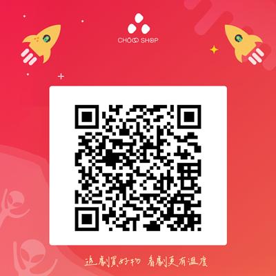 快加入CHOCO SHOP官方LINE帳號