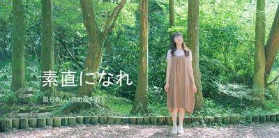 森林系,日系,森女,日系衣服