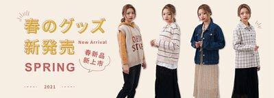 j-well春季森日系衣服新品,提供各式日系穿搭