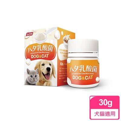 LCH 寵物乳酸菌30g【30天份】【貓犬通用】