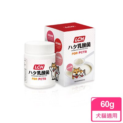 LCH 寵物乳酸菌60g【60g】【貓犬通用】