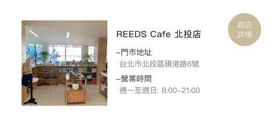 閱讀咖啡館