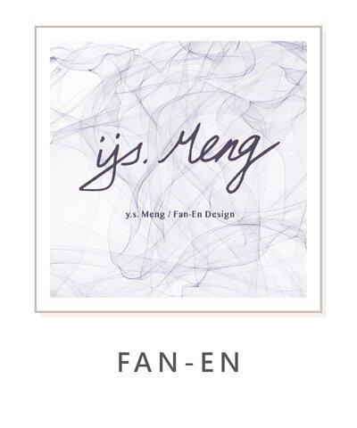 孟繁恩 FAN-EN MENG