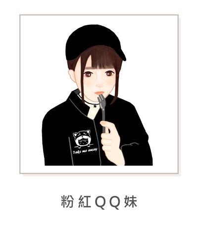 粉紅QQ妹