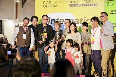 2019 PUA MAKERS AWARDS 亞洲手創大人物 - 最佳人氣獎