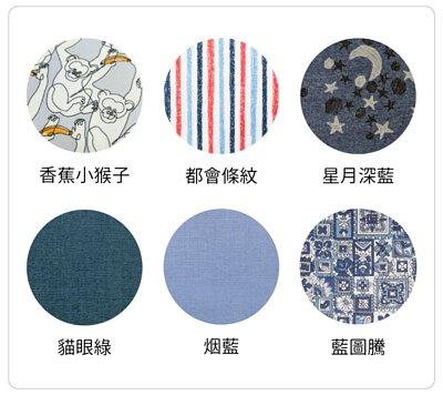日本製全棉印花布-中性款