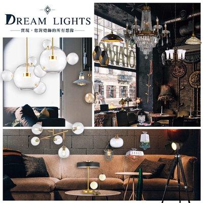 【Dream Lights】築光設計燈飾 :價格如此便宜又高級的進口水晶工業風現代流行燈飾和led,提供客製化和產品保證書,擁有全國首創的專利證書,獨家款式全國領先!