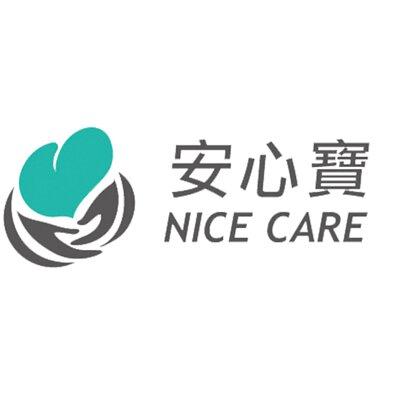 nice-care