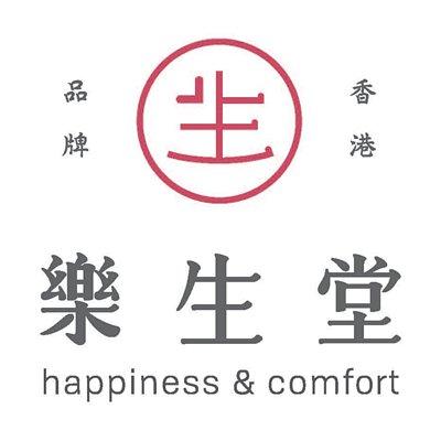 happiness-comfort