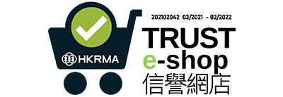 優質網店認證 - HKRMA