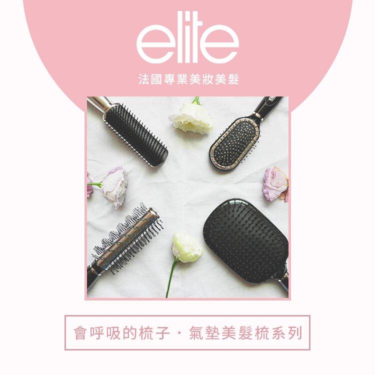 elite專業順髮氣墊按摩美髮梳