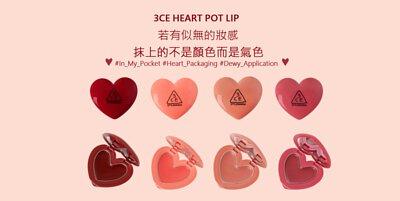 3CE 愛心唇膏 抹上的不是顏色是氣色