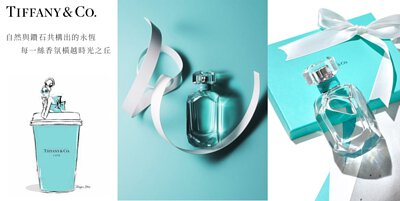 鑽石般的永恆 Tiffany 女性淡香精