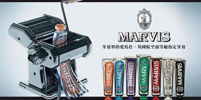 Marvis 牙膏界的愛馬仕 英國航空頭等艙指定牙膏
