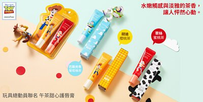 Innisfree x 玩具總動員 午茶甜心護唇膏